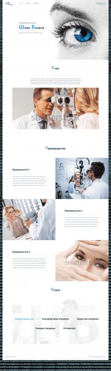 Дизайн корпоративногосайта