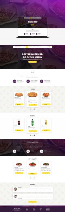 Дизайн лендинга для доставки пиццы