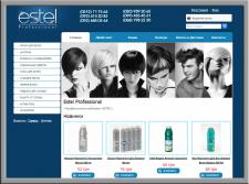 Интернет магазин Estel Professional