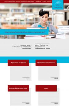 Дизайн сайта для образовательного проекта
