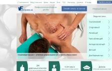 Сайт для услуг массажиста.