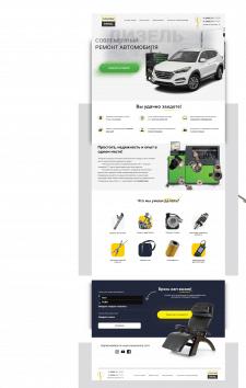 goldendiesel.com.ua (Дизайн/Верстка/Программирован
