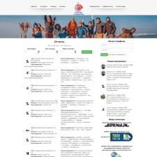 Сайт альпинистского клуба