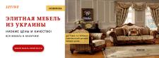 """Реклама на сайт """"Софино"""""""