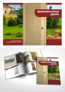 Вёрстка каталога с моделированием дверей