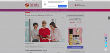 Сайт представителя Фаберлик