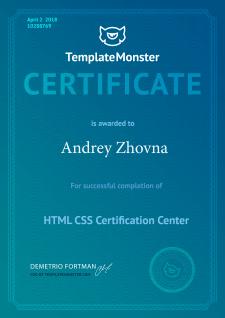 Сертфикат HTML/CSS от TemplateMonster