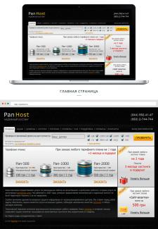 Сайт-каталог хостинг-провайдера