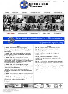 Сайт с системой администрирования