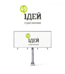 Логотип для «49 идей»