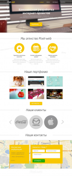 "Агентство""Pixel-web"""