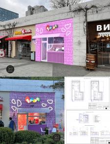 Дизайн проект Кафе в Аркадии