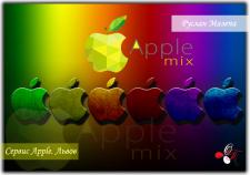 Логотип для сервиса Apple
