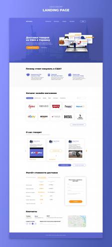 СheapBuy | Landing Page