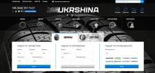 Оптимизация и продвижение сайта Ukrshina.ua