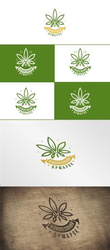 Логотип для Конопляного ярмарку