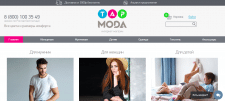 "Интернет-магазин ""Tapmoda Shop"""