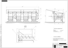 Разработка автоматизированного дозатора