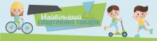 Банер для сайта с детскими товарами