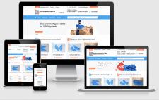 Интернет магазин упаковочных материалов