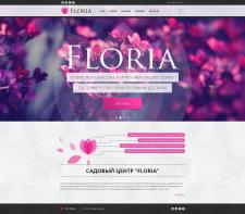 сайт для ТМ Флория