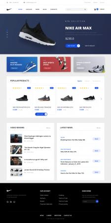 Інтернет-магазин взуття