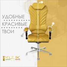 """Креатив для таргета в нише """"офисные кресла"""""""
