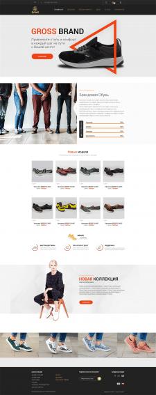 Сайт обувной компании GrossBrand