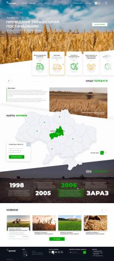 Дизайн для сайта Агротрейд