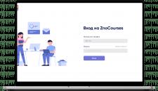 ZnoCourses   Образовательная платформа