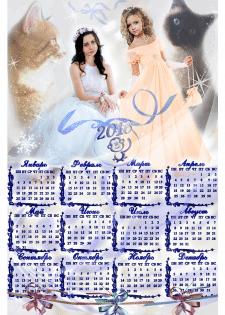 Оформление календарей
