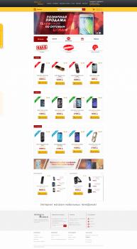 Заполнение интернет магазина Столица Мибаил