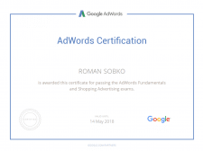 Сертифікат Google AdWords