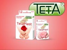 Макет коробки TetaPlast 2