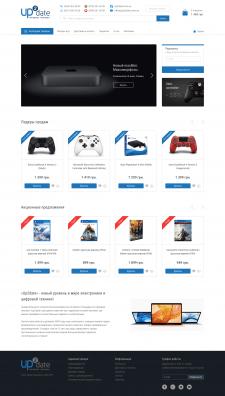 Up2Date - Интернет магазин