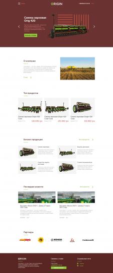 Сайт компании Origin