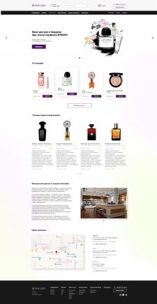 Главная страница интернет-магазина парфюмерии