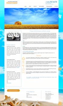 Сайт под ключ на WordPress