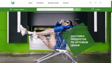 IZI-Market