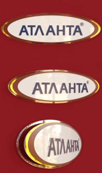Вывеска-логотип