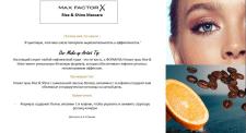 Перевод пресс-релиза Max Factor (англ--->рус)