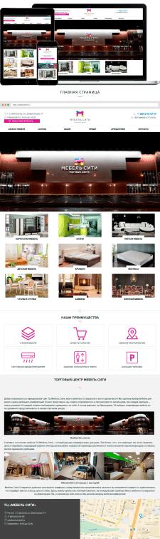 Сайт-каталог салона мебели