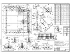 План ростверка с размещением выпусков в стены