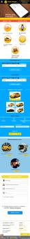 Мобильная версия такси сайта