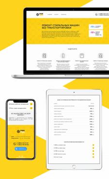 Создание сайта под ключ для компании РемТех