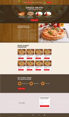 Пиццерия BRAVO