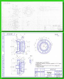 Оцифровка - чертеж детали