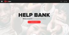 Благотворительный фонд (CMS Wordpress)