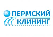 Логотип для клининговой компании ПЕРМСКИЙ КЛИНИНГ