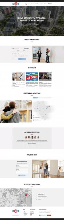 Сайт завода ЖБИ